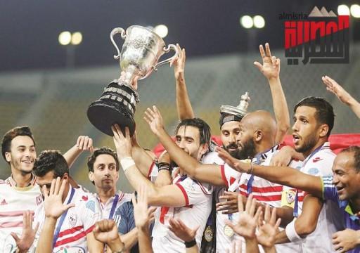 الزمالك بطلا لكأس مصر للمرة 27 في تاريخه