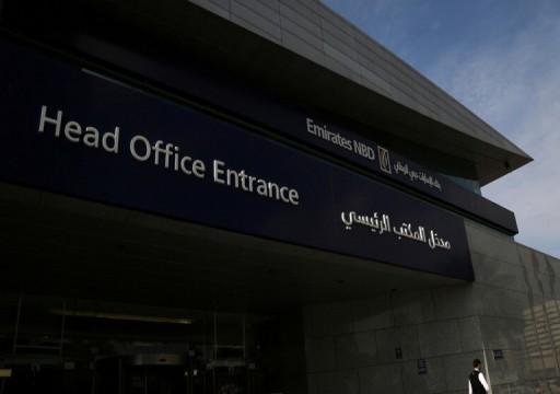 تركيا توافق على بيع أحد أكبر بنوكها لمصرف الإمارات دبي الوطني