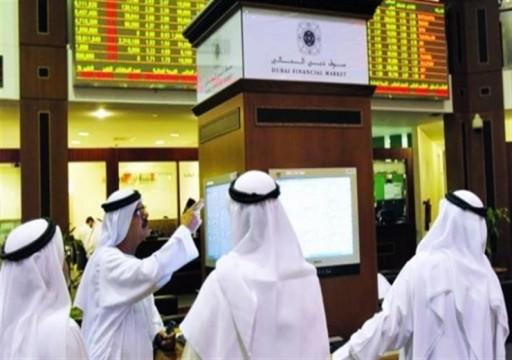 تراجع بورصات الخليج والبنوك تضغط على بورصة دبي