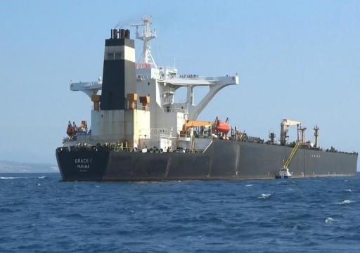إندبندنت: ناقلة النفط الإيرانية تُدخل بريطانيا في مأزق دبلوماسي