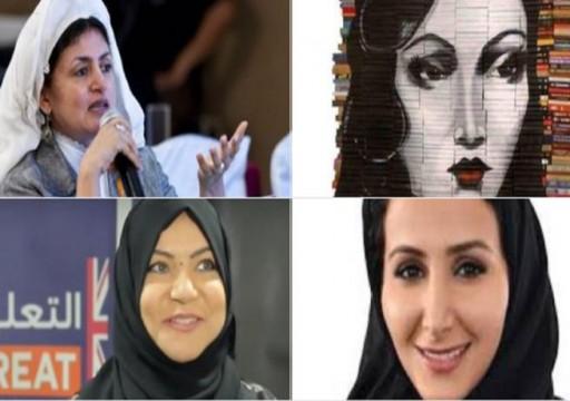 الهذول ليست من بينهن.. السعودية تفرج مؤقتاً عن 4 ناشطات