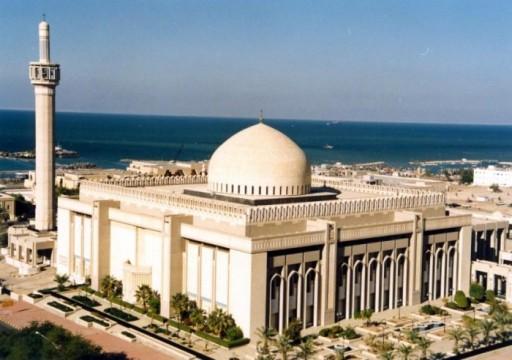 الكويت توقف صلاة الجمعة والجماعة في المساجد بسبب كورونا