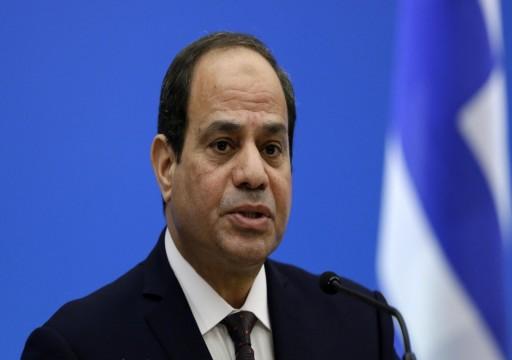 مصر.. منظمة حقوقية تندد بتوسيع صلاحيات السيسي ضمن قانون الطوارئ