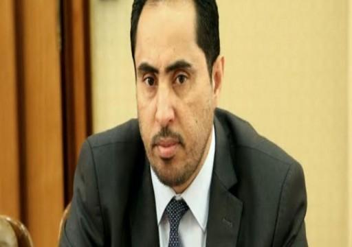أبوظبي تمنع وزيرا يمنيا من دفن والدته في عدن