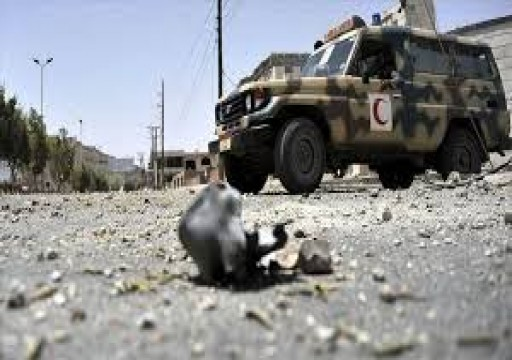 مقتل 9 مدنيين بينهم أطفال في غارة جوية للتحالف على الجوف اليمنية