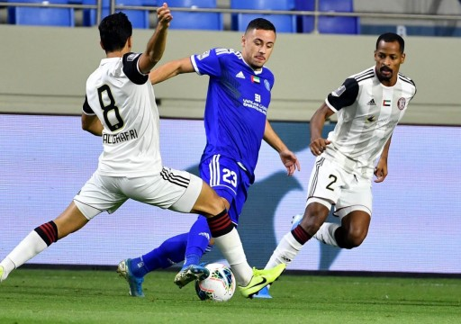 التعادل السلبي يحسم مواجهة الجزيرة والنصر في كأس الخليج