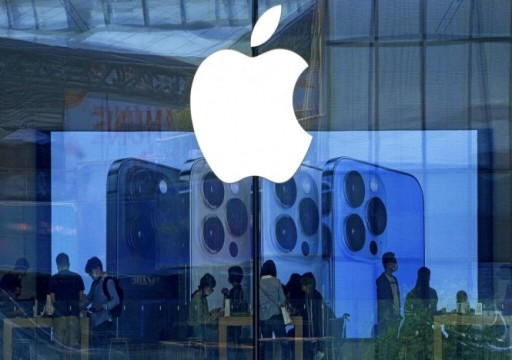 القصة الحقيقية لتصميم شعار آبل وسر التفاحة المقضومة