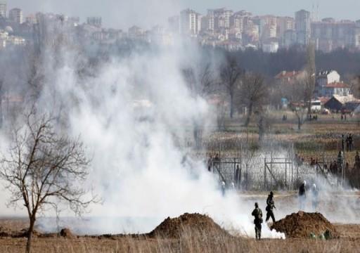إطلاق غاز مسيل للدموع عبر حدود تركيا واليونان وسط تصاعد أزمة اللاجئين