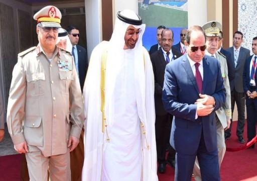 ليبراسيون: انتكاسة حفتر العسكرية تفرض على أبوظبي إعادة النظر في دعمه