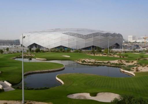 قطر تعلن جاهزية ثالث ملاعب مونديال كأس العالم 2022
