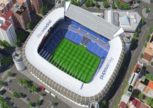 ريال مدريد يضع ملعبه في خدمة جهود مواجهة كورونا في إسبانيا