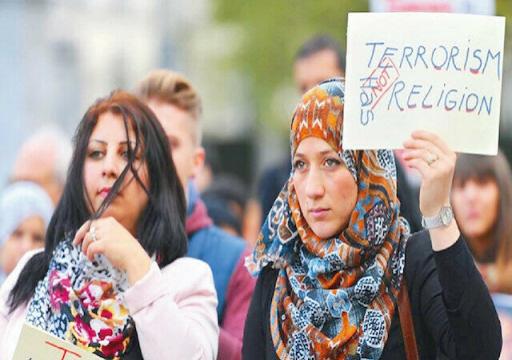 مركز لمحاربة المسلمين.. النمسا تمارس العنصرية ضد المؤسسات الإسلامية