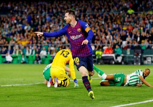 ميسي يقود برشلونة للتحليق بقمة الدوري الإسباني