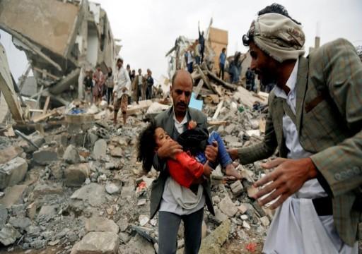 انتهاكات التحالف السعودي الإماراتي باليمن بين يدي الحكومة البريطانية