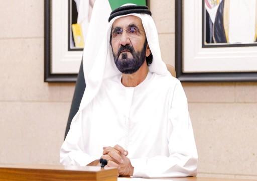 محمد بن راشد: اختلف العيد.. وبقيت المحبة