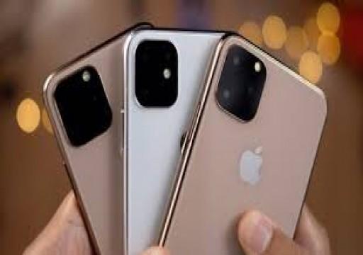 أبل ستؤجل الإنتاج المكثف لهواتف آيفون الرئيسية لعام 2020