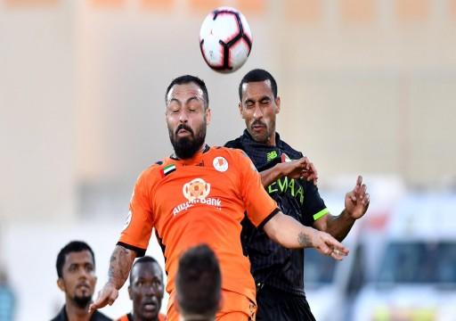 الوصل يحقق فوزاً غالياً على مضيفه عجمان