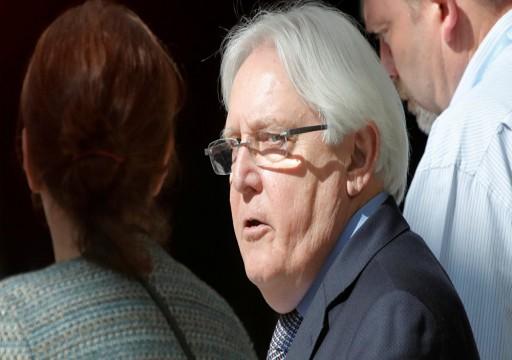 غريفيث يدعو لتحقيق عاجل في غارة جوية للتحالف قتلت مدنيين باليمن