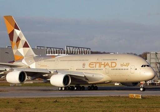 وكالة: الاتحاد للطيران تسرح مئات الموظفين لديها بسبب تداعيات كورونا