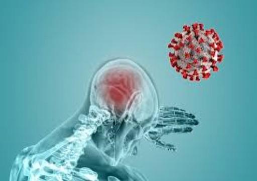 دراسة: فيروس كورونا يمكن أن يضر بالمخ