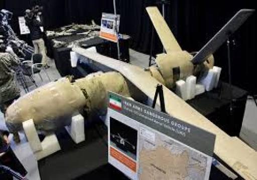 التحالف السعودي يعلن اعتراض وتدمير طائرتين مسيرتين للحوثيين