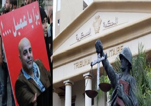 لبنان.. استدعاء سفيرة واشنطن على خلفية تهريب متهم بالعمالة