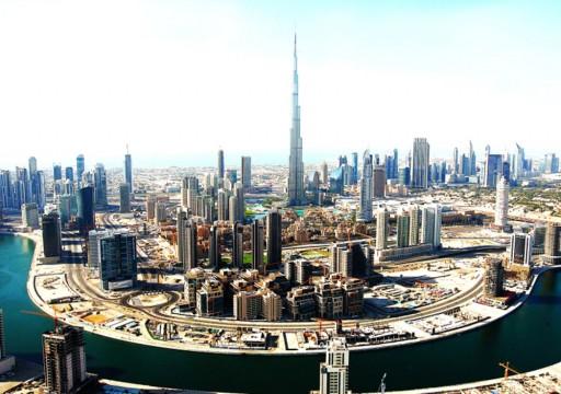 """""""موديز"""": كورونا صدمة كبيرة لاقتصاد الإمارات وأكثر حدة على دبي"""