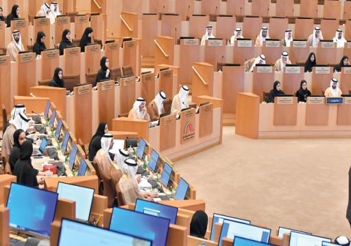الحكومة توافق على إصدار قانون جديد لتنظيم مهنة المحاماة