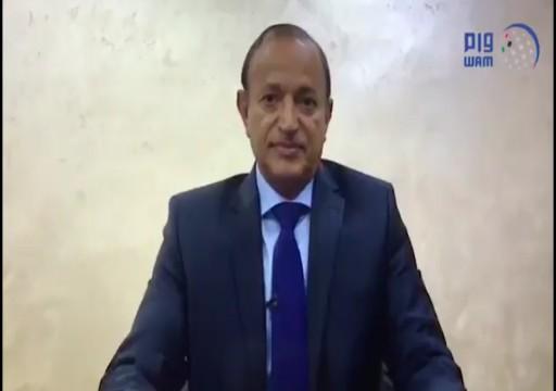 الرئيس اليمني يقيل محافظ تعز المقرب من الإمارات