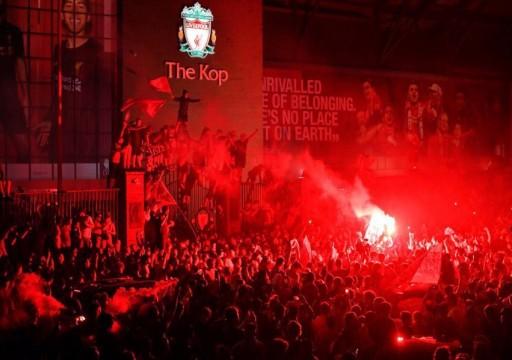 ليفربول بطلا للدوري الإنجليزي لأول مرة في 30 عاما