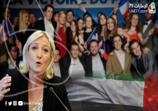 هكذا دعمت أبوظبي اليمين الفرنسي المتطرف