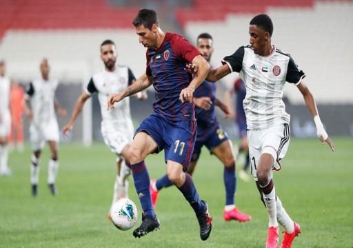 رابطة المحترفين تحدد موعد انطلاق دوري الخليج العربي الموسم المقبل