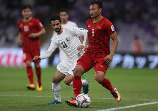اليمن تودع كأس آسيا على يد فيتنام