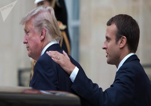 باريس رداً على ترمب: لا نحتاج إذن من أحد للإدلاء بموقفنا بشأن إيران