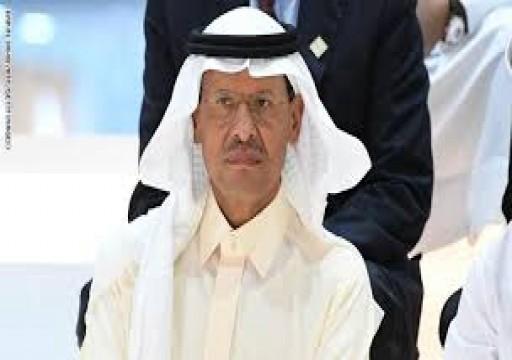السعودية: إجراءات احترازية لضمان سلامة المنشآت النفطية