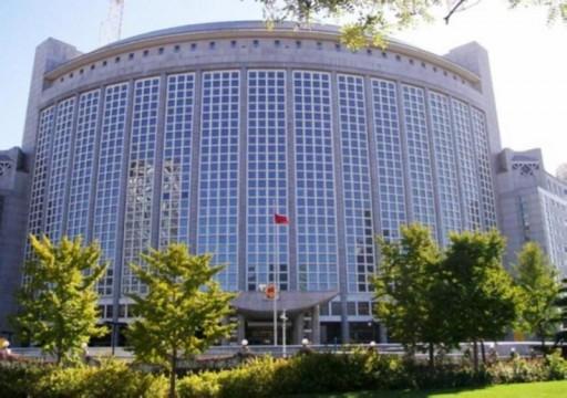 الصين تبلغ أمريكا بإغلاق قنصليتها في مدينة تشنغدو