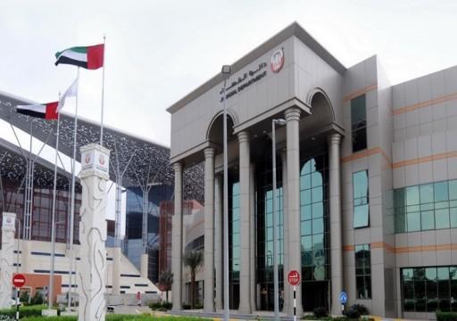 10 ملايين درهم غرامة بناء مدرستين آيلتين للسقوط في أبوظبي