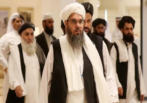 السعودية ترحب بتوقيع اتفاق سلام بين أمريكا وطالبان