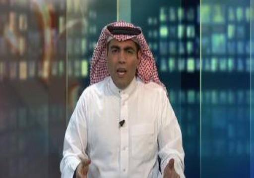 معارض سعودي يرفص الكتابة لواشنطن بوست خوفا من مصير خاشقجي