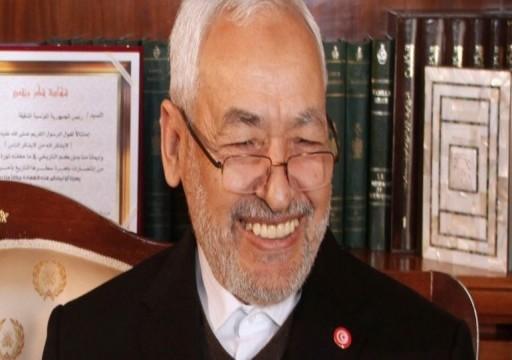المحكمة العليا البريطانية تصدر حكماً لصالح الغنوشي ضد صحيفة مقربة من الإمارات