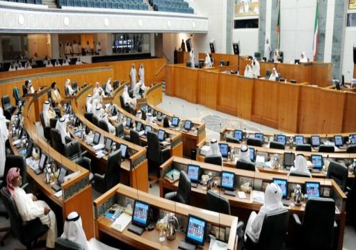 الكويت.. التيار الإسلامي يخسر تكميلية البرلمان