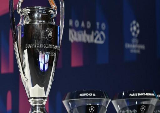 إكمال دوري أبطال أوروبا ببطولة من ثمانية فرق في أغسطس