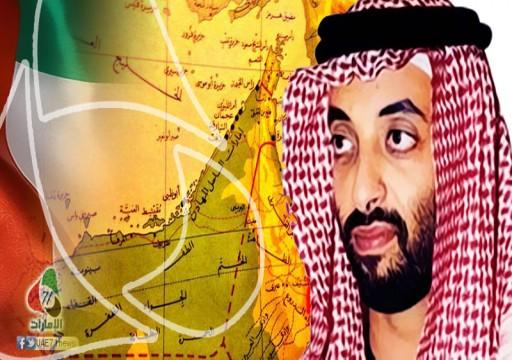 الحكومة اليمنية تسعى لمقاضاة أبوظبي دوليا على انتهاكات مزعومة