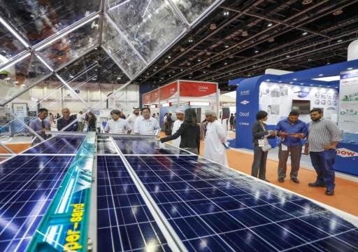 كهرباء دبي تدعو المواطنين والمقيمين للتسجيل مجاناً في معرض ويتيكس