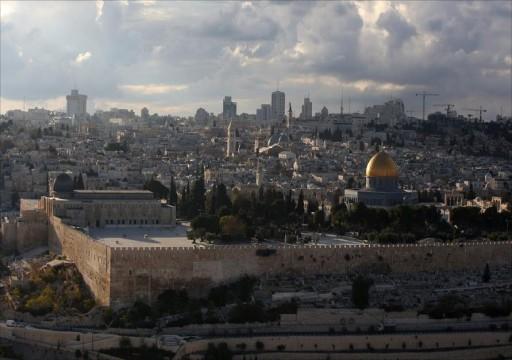 """حماس تستنكر تغيير """"الخارجية"""" الأمريكية لتوصيف """"سكان القدس"""""""