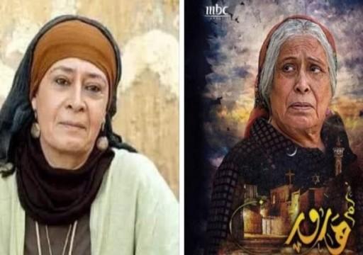 """الفنانة الأردنية جولييت عواد: """"إم بي سي"""" واجهة عربية يديرها ويخطط لها الصهاينة"""