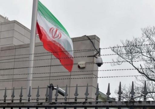 طهران تعلن القبض على 5 إيرانيين بتهمة التجسس لصالح إسرائيل وألمانيا وبريطانيا
