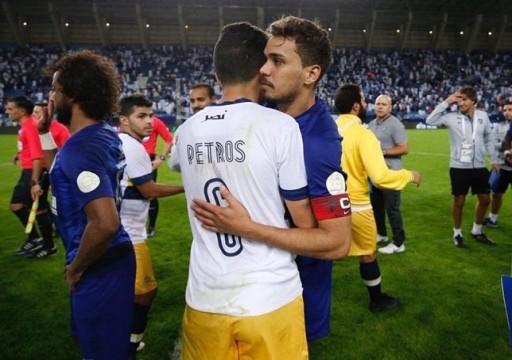 شباب الأهلي يضم البرازيلي كارلوس إدواردو