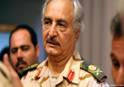 """""""الجنائية الدولية"""" توافق على التحقيق بجرائم حفتر في ليبيا"""