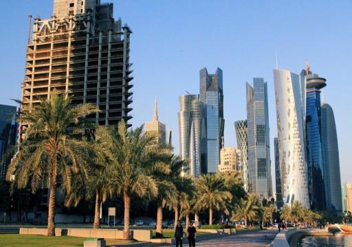 قطر تطلق بنكاً إسلامياً يركز على الطاقة برأسمال 10 مليارات دولار